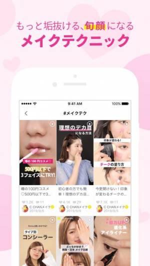 iPhone、iPadアプリ「C CHANNEL(シーチャンネル)」のスクリーンショット 3枚目