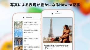 iPhone、iPadアプリ「GENIC|My Identity with Camera」のスクリーンショット 3枚目