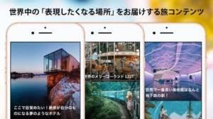 iPhone、iPadアプリ「GENIC|My Identity with Camera」のスクリーンショット 2枚目