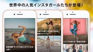 iPhone、iPadアプリ「GENIC - 女性向け世界のトレンド情報メディア」のスクリーンショット 2枚目