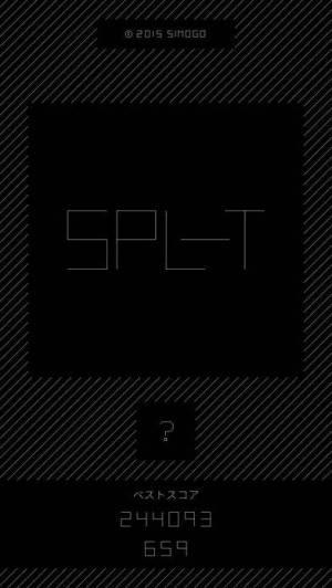 iPhone、iPadアプリ「SPL-T」のスクリーンショット 2枚目