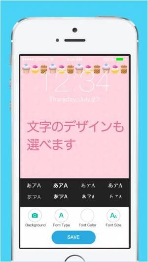 iPhone、iPadアプリ「待ち受けロック画面メモ」のスクリーンショット 3枚目