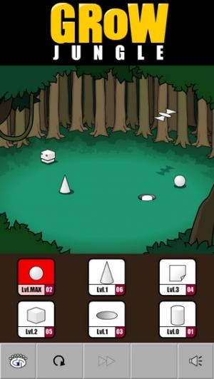 iPhone、iPadアプリ「GROWジャングル」のスクリーンショット 3枚目