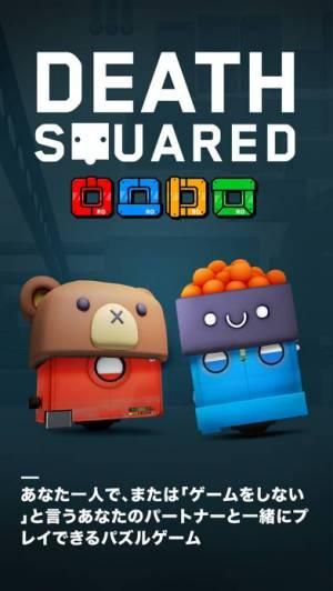 iPhone、iPadアプリ「Death Squared (RORORORO)」のスクリーンショット 1枚目