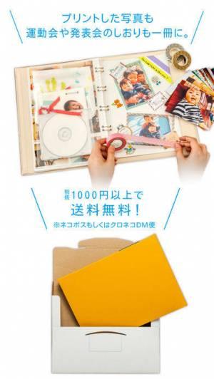 iPhone、iPadアプリ「ポケットフォトブック - 写真整理&アルバム作成」のスクリーンショット 3枚目
