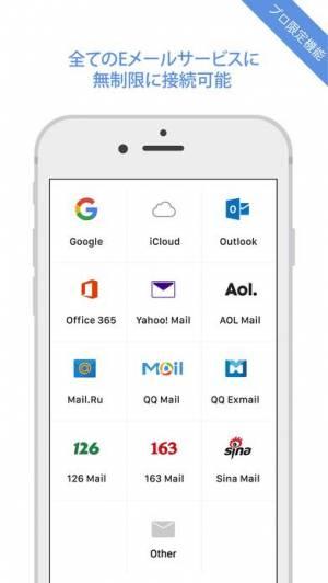 iPhone、iPadアプリ「MailTime Pro」のスクリーンショット 5枚目