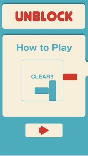 iPhone、iPadアプリ「UNBLOCK」のスクリーンショット 5枚目