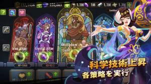 iPhone、iPadアプリ「Magic Rush: Heroes」のスクリーンショット 4枚目