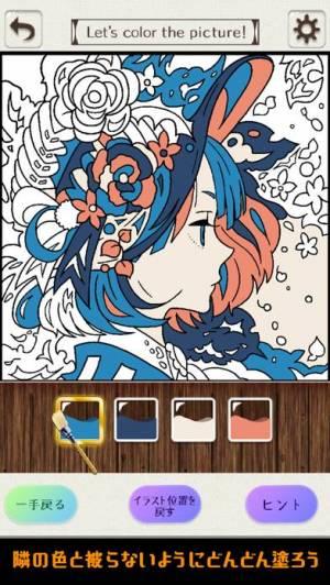 iPhone、iPadアプリ「大人の塗り絵 パズル!」のスクリーンショット 2枚目