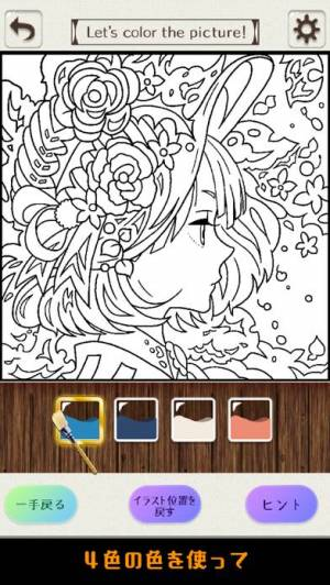 iPhone、iPadアプリ「大人の塗り絵 パズル!」のスクリーンショット 1枚目
