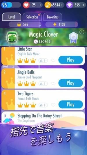 iPhone、iPadアプリ「ピアノ タイル 2™」のスクリーンショット 4枚目