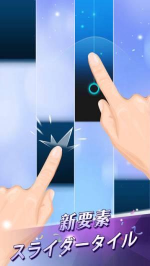 iPhone、iPadアプリ「ピアノ タイル 2™」のスクリーンショット 1枚目