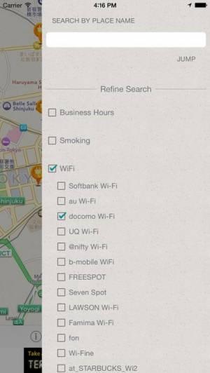 iPhone、iPadアプリ「モバイルレスキュー情報共有MAP - 無料wi-fiと充電用コンセント探しはおまかせ!」のスクリーンショット 2枚目