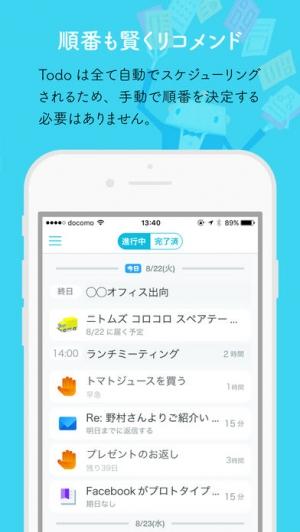 iPhone、iPadアプリ「Swingdo」のスクリーンショット 4枚目