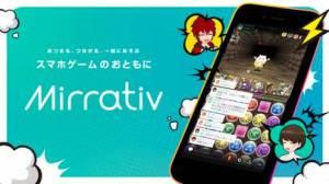iPhone、iPadアプリ「Mirrativ(ミラティブ)−ゲーム配信&ゲーム実況&録画」のスクリーンショット 4枚目