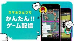 iPhone、iPadアプリ「Mirrativ(ミラティブ)−ゲーム配信&ゲーム実況&録画」のスクリーンショット 1枚目