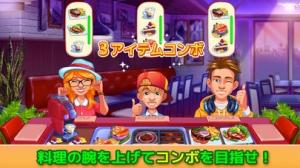 iPhone、iPadアプリ「クッキング クレイズ - 超絶ハイテンポ・レストランゲーム」のスクリーンショット 2枚目