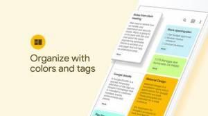 iPhone、iPadアプリ「Google Keep - メモとリスト」のスクリーンショット 4枚目