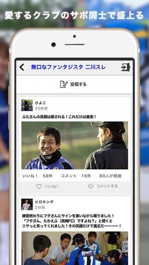 iPhone、iPadアプリ「JOOOY」のスクリーンショット 5枚目