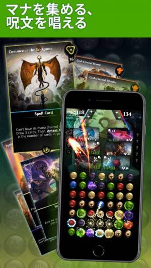iPhone、iPadアプリ「Magic: The Gathering - PQ」のスクリーンショット 1枚目