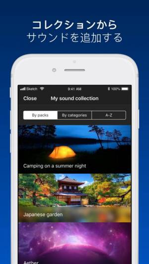 iPhone、iPadアプリ「TaoMix 2 - リラックスする。瞑想する。」のスクリーンショット 4枚目