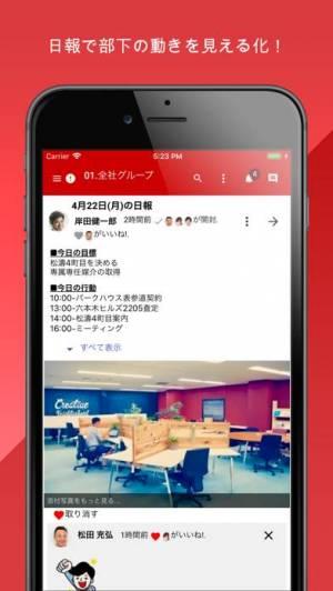 iPhone、iPadアプリ「gamba! (ガンバ)」のスクリーンショット 1枚目