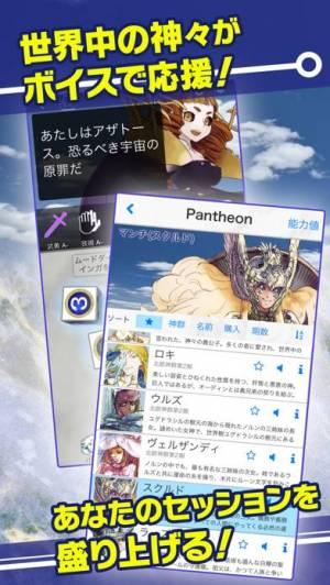 iPhone、iPadアプリ「アマデウスツールキット」のスクリーンショット 2枚目