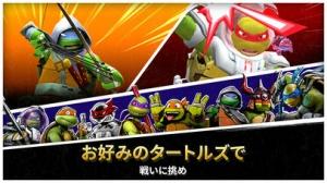 iPhone、iPadアプリ「Ninja Turtles: Legends」のスクリーンショット 5枚目