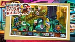 iPhone、iPadアプリ「Beat the Boss 4」のスクリーンショット 3枚目
