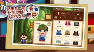 iPhone、iPadアプリ「Beat the Boss 4」のスクリーンショット 5枚目