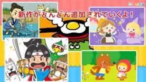 iPhone、iPadアプリ「日本昔話・世界の童話がいっぱい「ゆめある」動く絵本」のスクリーンショット 2枚目