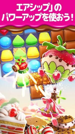 iPhone、iPadアプリ「クッキージャム・ブラスト」のスクリーンショット 5枚目