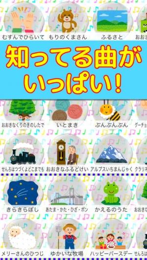 iPhone、iPadアプリ「ピアノあそび 〜 子供向け簡単ピアノ 〜」のスクリーンショット 3枚目