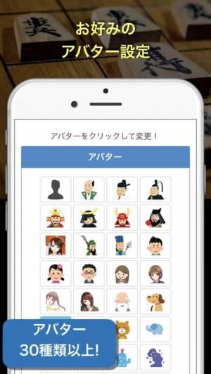iPhone、iPadアプリ「AI対戦将棋」のスクリーンショット 4枚目