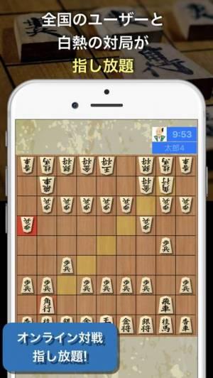 iPhone、iPadアプリ「AI対戦将棋」のスクリーンショット 2枚目