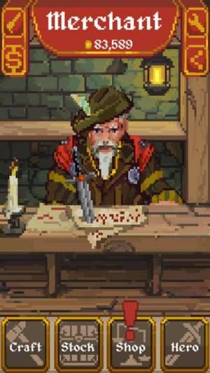 iPhone、iPadアプリ「Merchant RPG」のスクリーンショット 4枚目