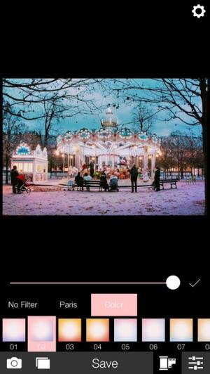 iPhone、iPadアプリ「Analog Paris」のスクリーンショット 1枚目