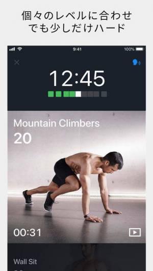 iPhone、iPadアプリ「筋トレアプリ Runtastic Results」のスクリーンショット 2枚目
