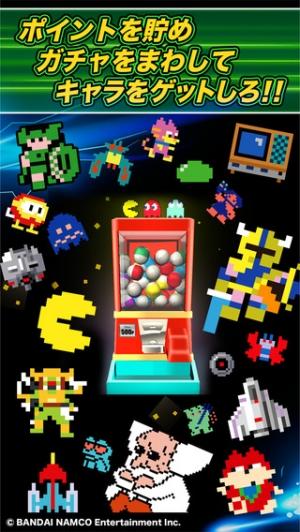 iPhone、iPadアプリ「ピクセルスーパースターズ」のスクリーンショット 5枚目