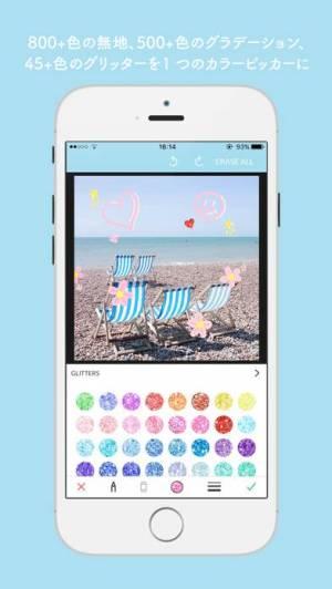 iPhone、iPadアプリ「TINKYS」のスクリーンショット 4枚目