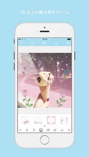 iPhone、iPadアプリ「TINKYS」のスクリーンショット 2枚目
