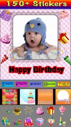 iPhone、iPadアプリ「Birthday Frames + Wallpapers」のスクリーンショット 3枚目