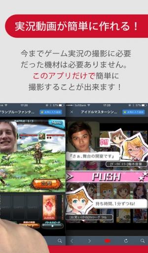 iPhone、iPadアプリ「Reco ブラウザゲームの実況動画・プレイ動画撮影アプリ!」のスクリーンショット 2枚目