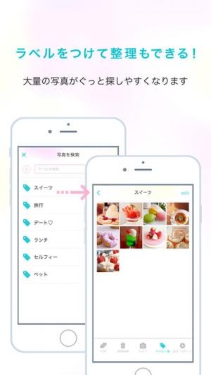 iPhone、iPadアプリ「Photopt」のスクリーンショット 3枚目
