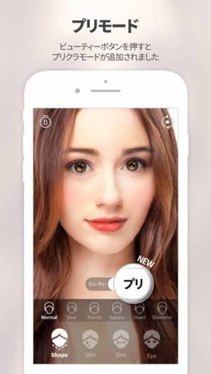 iPhone、iPadアプリ「ローリーカム(lollicam)」のスクリーンショット 1枚目