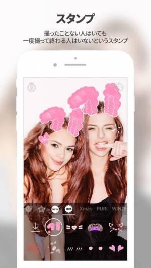 iPhone、iPadアプリ「ローリーカム(lollicam)」のスクリーンショット 5枚目