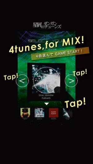iPhone、iPadアプリ「星屑のダンガンチューンズ」のスクリーンショット 4枚目