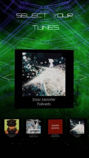 iPhone、iPadアプリ「星屑のダンガンチューンズ」のスクリーンショット 1枚目