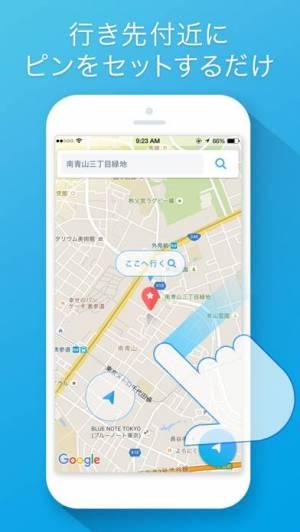 iPhone、iPadアプリ「inShade」のスクリーンショット 3枚目