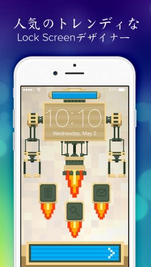 iPhone、iPadアプリ「ロック画面 - 壁紙無料& ロック画面 作成」のスクリーンショット 5枚目